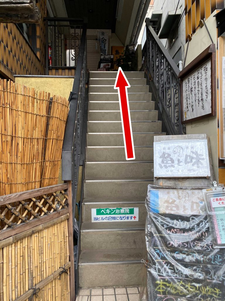 看板が見えたら階段を2階へ登りますと入り口が見えます。
